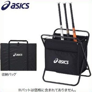 【即日発送】野球 携帯用バットスタンド アシックス BEES13|kitospo