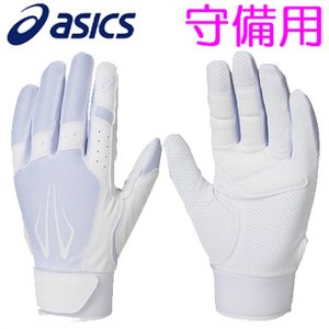 (即日発送)アシックス 守備用手袋 片手売り パッド付き ホワイト×ホワイト 高校野球対応 BEG370|kitospo