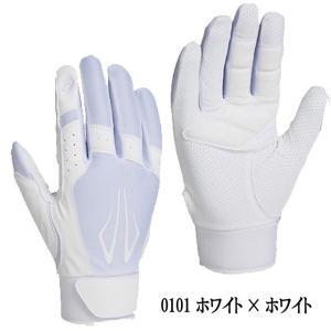 (即日発送)アシックス 守備用手袋 片手売り パッド付き 右手用 BEG370 kitospo 02
