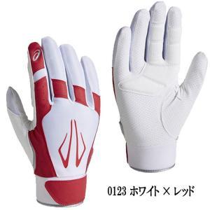 (即日発送)アシックス 守備用手袋 片手売り パッド付き 右手用 BEG370 kitospo 03