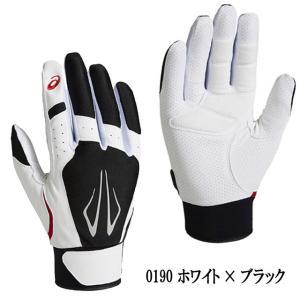 (即日発送)アシックス 守備用手袋 片手売り パッド付き 右手用 BEG370 kitospo 04