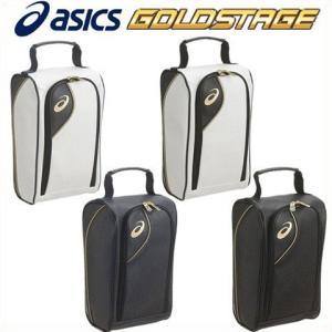 アシックス シューズケース ゴールドステージ BES160|kitospo