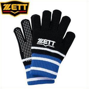 【即日発送】野球 ウェアー ニット手袋 ゼット BG2227N のびのび 小学校から一般までサイズ対応可能|kitospo