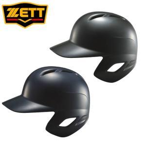 野球 軟式 打者用 ヘルメット ゼット BHL307 片耳タイプ|kitospo