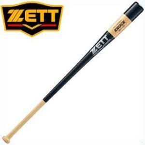 【即日発送】野球用木製ノックバット ゼット BKT148 打球部メイプル 93cm|kitospo