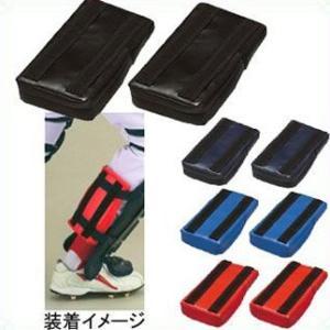 ゼット-ZETT-フットクッション・キャッチャー用 (両足用・2個1組) BLL50A|kitospo
