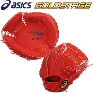 アシックス 硬式野球用キャッチャーミット ゴールドステージ スペシャルオーダー BOCNN3 受注生産 納期約2-3か月|kitospo
