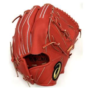 アシックス 硬式野球用グラブ ゴールドステージ スペシャルオーダー 大谷選手モデル BOGNN3-AHP 投手用 グローブ 受注生産 納期約2-3カ月|kitospo