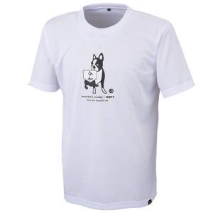 (即日発送)ゼット ベースボールジャンキー Tシャツ 令和 限定品 ホワイト BOT018BJ|kitospo