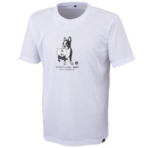 (即日発送)ゼット 少年用Tシャツ ベースボールジャンキー Tシャツ 令和 限定品 ホワイト BOT018BJJ ジュニア用|kitospo|02