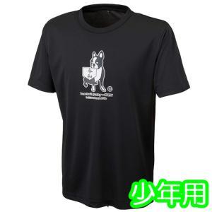 (即日発送)ゼット 少年用Tシャツ ベースボールジャンキー Tシャツ 令和 限定品 ブラック BOT018BJJ ジュニア用|kitospo