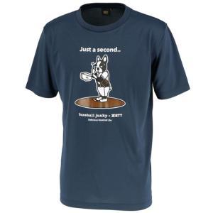 (即日発送)ゼット ベースボールジャンキー Tシャツ 限定品 ネイビー BOT498JKT2|kitospo