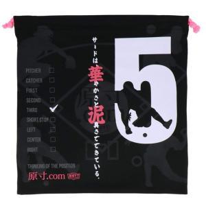 (即日発送)ゼット ポジション別ニット袋 サード マルチバッグ BOX19FG グラブ袋 シューズ袋|kitospo