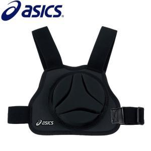 アシックス 胸部保護プロテクター 身長175cm以上用 BPG233|kitospo