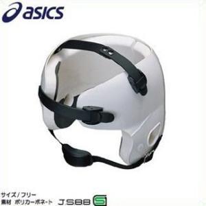 アシックス-asics-硬式用バッティング投手用ヘッドギア BPG240|kitospo