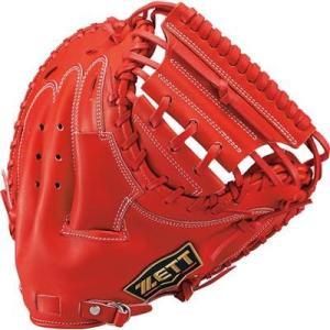 (送料無料)(即日発送)ゼット 硬式野球用キャッチャーミット プロステイタス BPROCM02S|kitospo