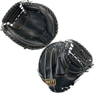 (送料無料)(即日発送)ゼット 硬式野球用キャッチャーミット プロステイタス BPROCM920|kitospo