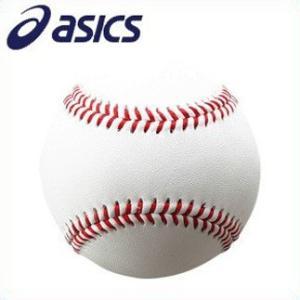 野球 サインボール アシックス BQN120|kitospo