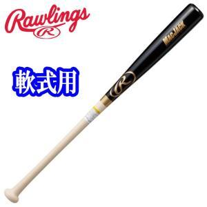 【即日発送】ローリングス 軟式野球用木製バット マックジャック BRW8FMJ|kitospo