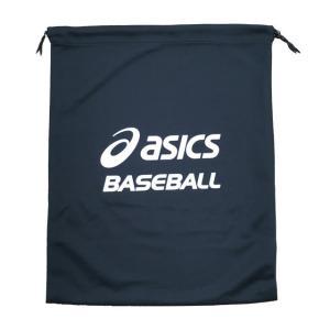 【即日発送】野球 アシックス マルチバッグ BSP104 グラブ袋 シューズ袋|kitospo
