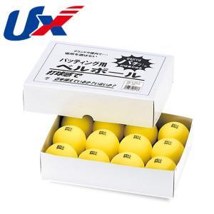 (即日発送)ユニックス ベルボール トレーニングボール 12個入ダース箱 BX81-76|kitospo