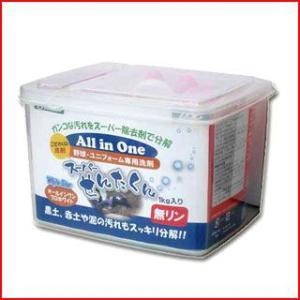 ユニフォーム専用洗剤 スーパーせんたくん 環境にやさしい無リン 1kg BX84-43|kitospo