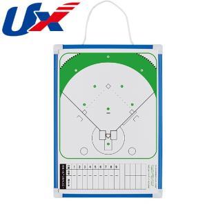 (即日発送)ユニックス 野球用 作戦-VAN レギュラーサイズ BX86-80|kitospo