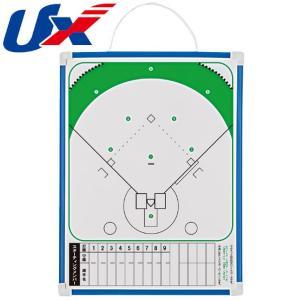 (即日発送)ユニックス 野球用 作戦-VAN ビッグサイズ BX86-81|kitospo