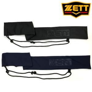 (即日発送)ゼット ニットバットケース 1本入れ BZZ019|kitospo