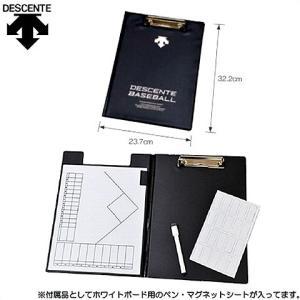 【即日発送】野球 フォーメーションボード デサント C-1011B|kitospo