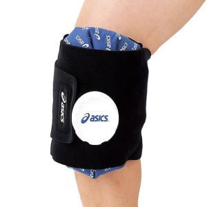 野球 アイシング アシックス アイシングホルダー シングル CP7100 ヒジ、ヒザ、足首など|kitospo