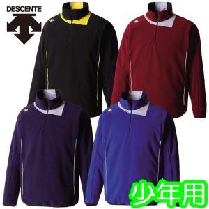 デサント ジュニアフリースジャケット 少年用 DBX-2460JB|kitospo