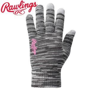 (即日発送)ローリングス ニット手袋 のびのび ブラック EAC8F12|kitospo