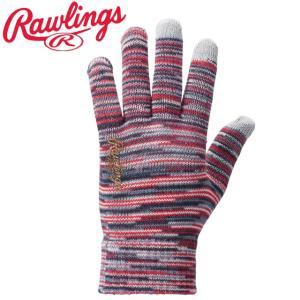 (即日発送)ローリングス ニット手袋 のびのび レッド EAC8F12|kitospo