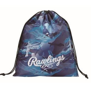 (即日発送)ローリングス マルチバッグ ステラー ESC10S02 グラブ袋 シューズ袋|kitospo
