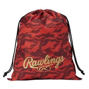 (即日発送)ローリングス マルチバッグ レッドオレンジ ESC9F02 グラブ袋 シューズ袋|kitospo
