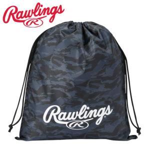 (即日発送)ローリングス マルチバッグ カモ ブラック ESC9S03 グラブ袋 シューズ袋|kitospo