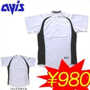 (即日発送)野球 ユニフォーム エイビス プラクティスシャツ ESU-1002S|kitospo