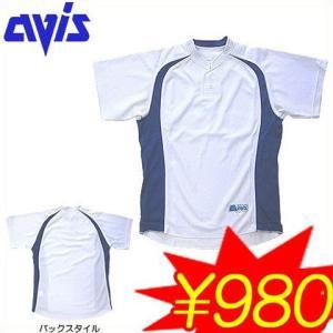 【即日発送】野球 ユニフォーム エイビス プラクティスシャツ ESU-1002S|kitospo