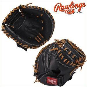 (即日発送)少年軟式野球用キャッチャーミット ローリングス ジュニア ゲーマー オールレザー GJ7FG2AC|kitospo