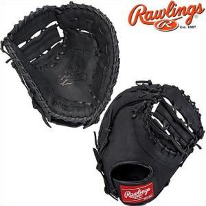 (即日発送)野球 少年軟式野球用ファーストミット ローリングス ジュニア ローリングスゲーマーDP GJ7G3ACD|kitospo