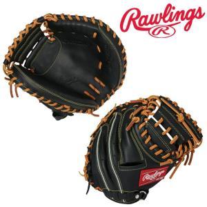 (即日発送)ローリングス 少年軟式野球用キャッチャーミット ジュニア ハイパーテック DP オールレザー GJ8FHT2AF kitospo