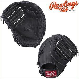 (即日発送)野球 軟式用ファーストミット ローリングス GR7G3ACD ローリングスゲーマーDP|kitospo