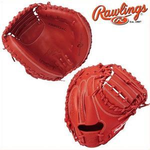 (即日発送)ローリングス 軟式野球用キャッチャーミット ハイパーテック DP GR8HT2AC|kitospo