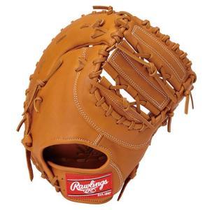 (即日発送)ローリングス 軟式野球用ファーストミット ハイパーテック R2G リッチタン GR9FHT3ACD|kitospo