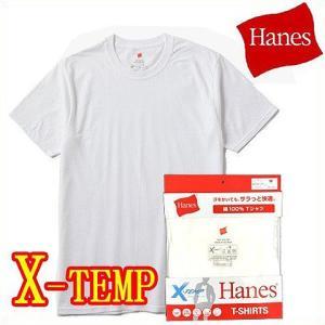 (即日発送)Tシャツ ヘインズ X-TEMP 綿100%Tシャツ HM1EK200|kitospo