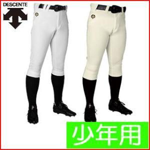 野球 ウェア 少年 ユニフォームパンツ デサント ジュニア ショートフィットパンツ JDB-1014P|kitospo