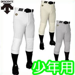 野球 ウェア ユニフォームパンツ デサント 少年野球用ゲームパンツ JDB-1016P  ジュニア キルト付き レギュラータイプ|kitospo