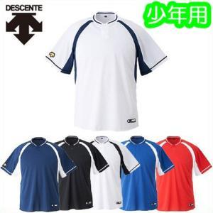 野球 少年 ユニフォーム シャツ デサント ジュニアベースボールシャツ JDB-103B 2ボタン|kitospo