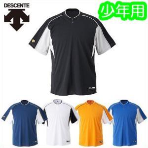 野球 少年 ユニフォーム シャツ デサント ジュニアベースボールシャツ JDB-104B 2ボタン|kitospo
